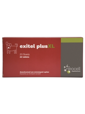 Exitel Plus XL